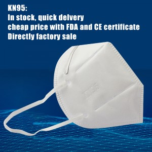 Factory wholesale portable 4ply CE FFP2 FDA  KN95 mask  N95 face mask earloop in stock