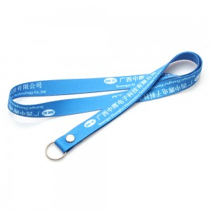 Personalised custom fashion party city lanyard