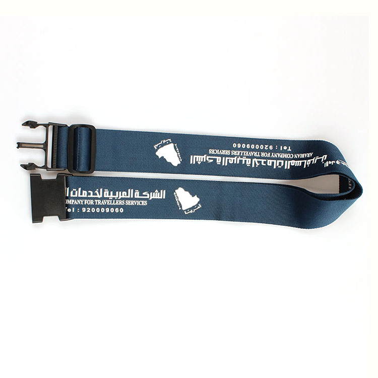 luggage belt (309)