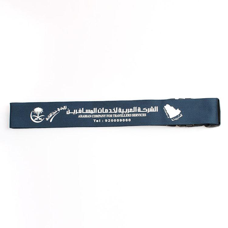 Hot-selling Luggage Belt - Factory Fashion Travel Cross Silk Printed Luggage Belt with breakaway hook – February Webbing
