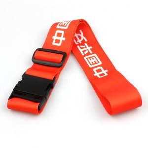 Heavy Duty Cross custom logo sublimation printing travel luggage belt with adjustable lock