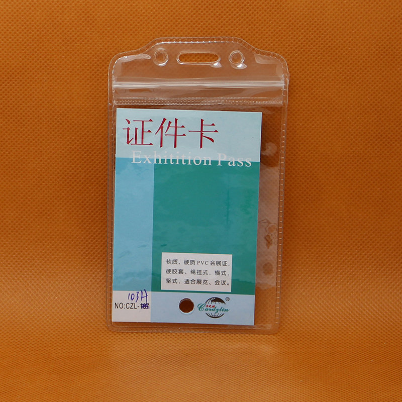 card holder (29)