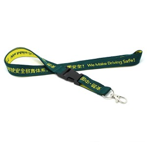 China wholesale best quality woven polyester lanyard with plastic clip