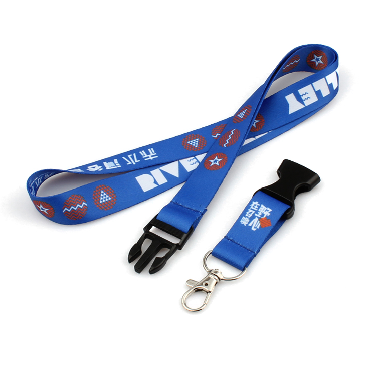 PriceList for Satin Lanyard -