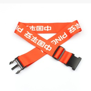 Competitive Price for Luggage Belt Wholesale -