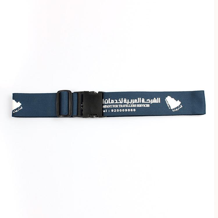 luggage belt (307)
