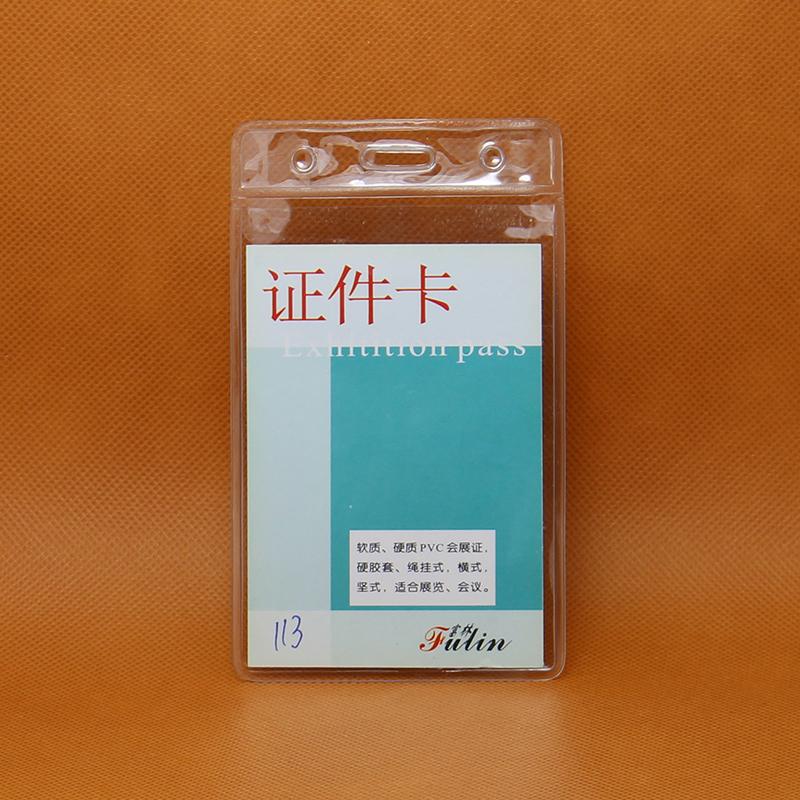 card holder (111)