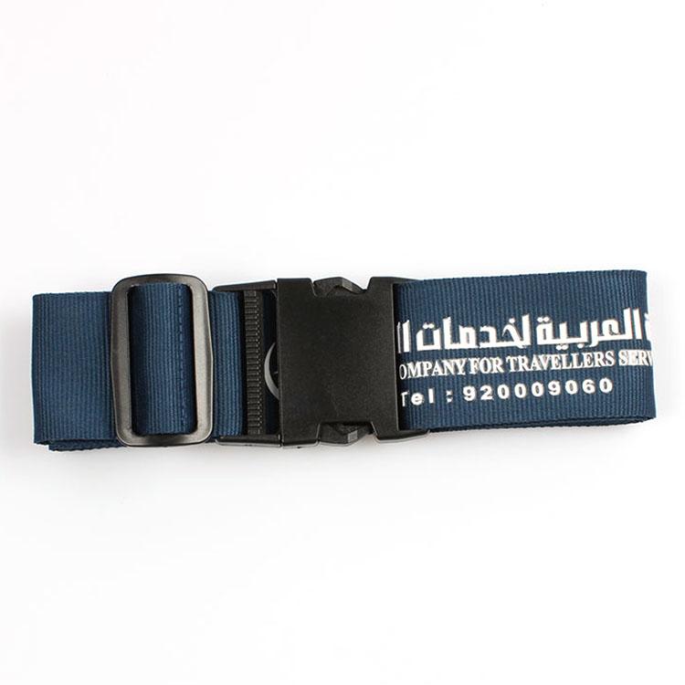 luggage belt (311)