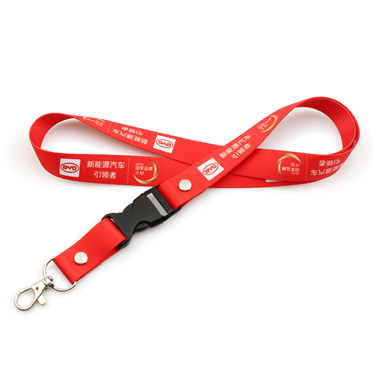 Low MOQ for Lanyard With Bottle Opener -