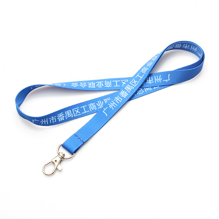 2017 Latest Design Luggage Strap With Lock - Wholesale imprinted carabiner lanyards with custom logo in smart phone case – February Webbing